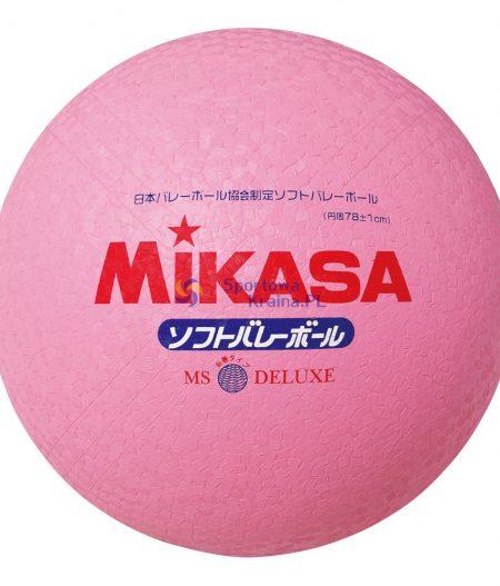 Kamuolys MIKASA MS78-DX-S Soft Pink